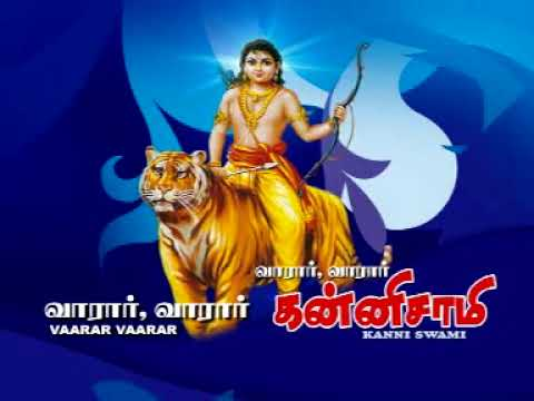 Iyyappan Devotional Song paruthiveeran Saravanan video