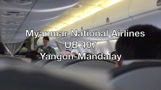 Myanmar National Airlines Embraer 190 Flight Report: UB 407 Yangon to Mandalay