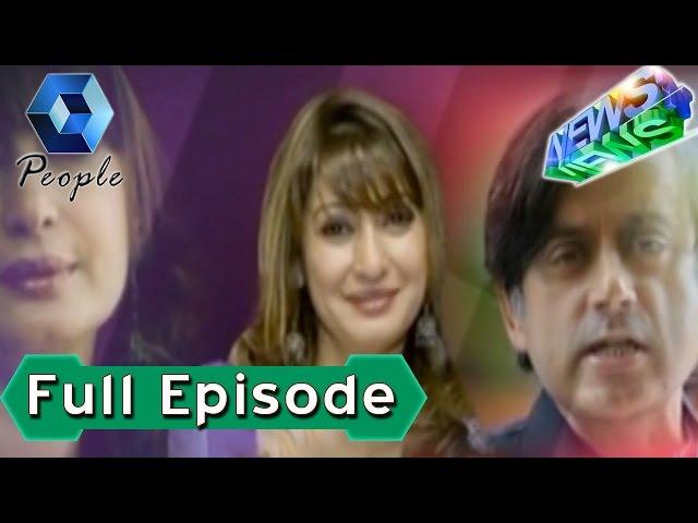 News 'n' Views 06 01 2015 Full Episode