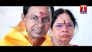 CM KCR Birthday Special Song  live Telugu
