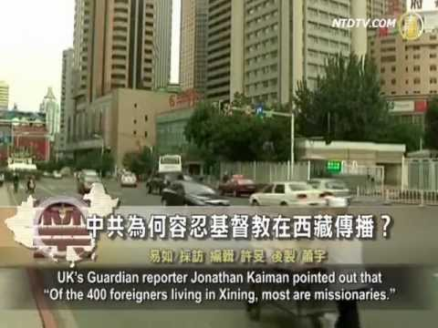 Christianity Spread Intentionally and Tolerated in China