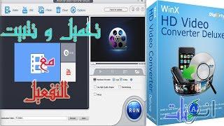 برنامج تحويل صيغ الفيديو و الموسيقى WinX HD Video Converter Deluxe