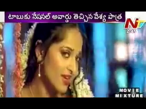 Heroines Crazy Over Prostitute Characters - Ntv Telugu News video