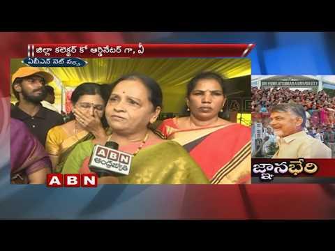 Tirupati MLA Sugunamma Inspects 'Gnana Beri' Programme works at Venkateswara University