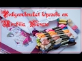 "Рождественская королева от Mirabilia.Начало.Royal Holiday ""Christmas Queen"" by Mirabilia/ MD 78"