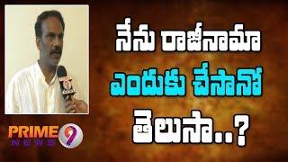 Vangaveeti radha Reveals the Reasons Behind his resignation to YCP | Radha Exclusive Interview