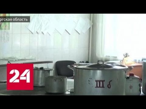 Скандал вокруг школы под Оренбургом: детей кормили объедками