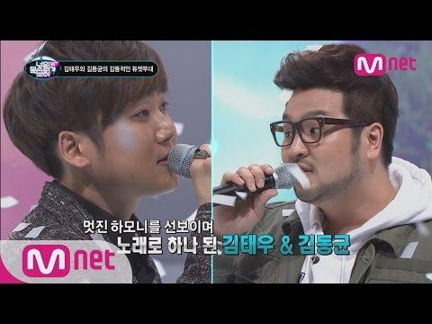 김태우와 前일본아이돌이 만나 '하고 싶은 말' 너의 목소리가 보여 4화
