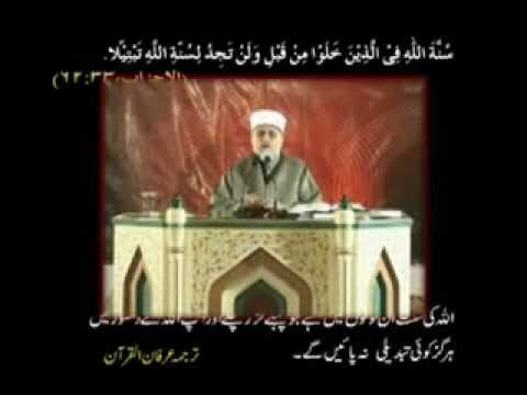 1. Waqia Karbala / Ya Hussain (A.S) - Shaykh ul Islam Dr. Tahir ul Qadri - reply for Zakir Naik