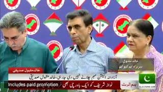 MQM Dr Khalid Maqbool Siddiqui & Amir khan press conference in Bahadurabad