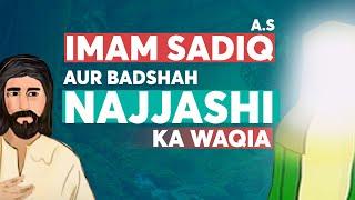 Ahsan Al Qasas  Imam Jafar Sadiq Aur Najjashi ka dilchasp Waqia  امام صادق ؑ اور نجاشی کا واقعہ |