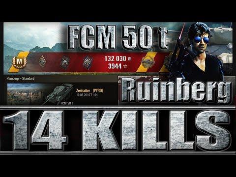 14 ФРАГОВ ЗА БОЙ FCM 50 t World of Tanks. Руинберг - лучший бой FCM 50 t медаль героев Расейняя WoT.