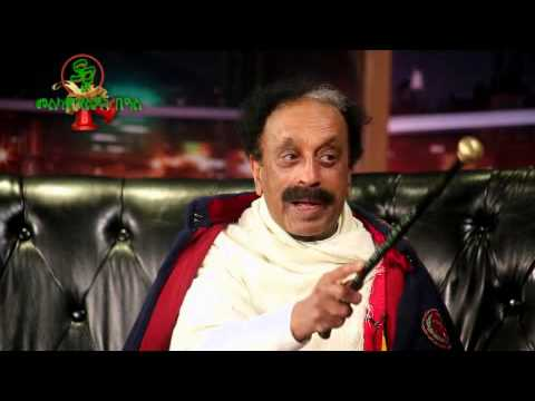 Webeshet Werkalemawe Interview On Seifu Fantahun Late Night Show
