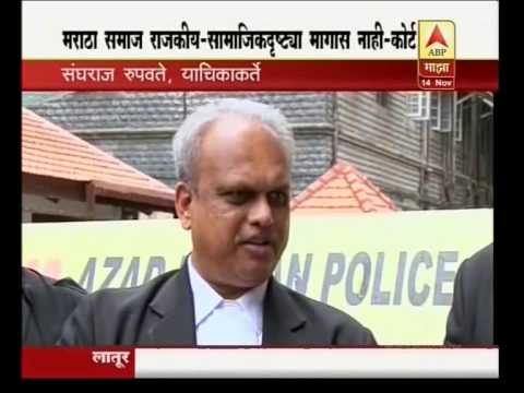 ABP Mazha coverage of stay on Maratha Reservation (second)