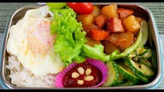 Dosirak with stir-fried potato and ham (Gamja-haem-bokkeum dosirak: 감자햄볶음 도시락)
