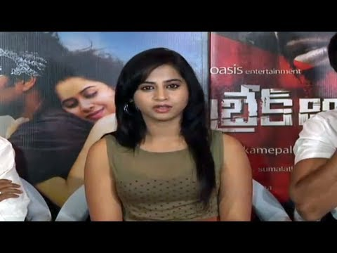 Break Up Telugu Movie Press Meet video