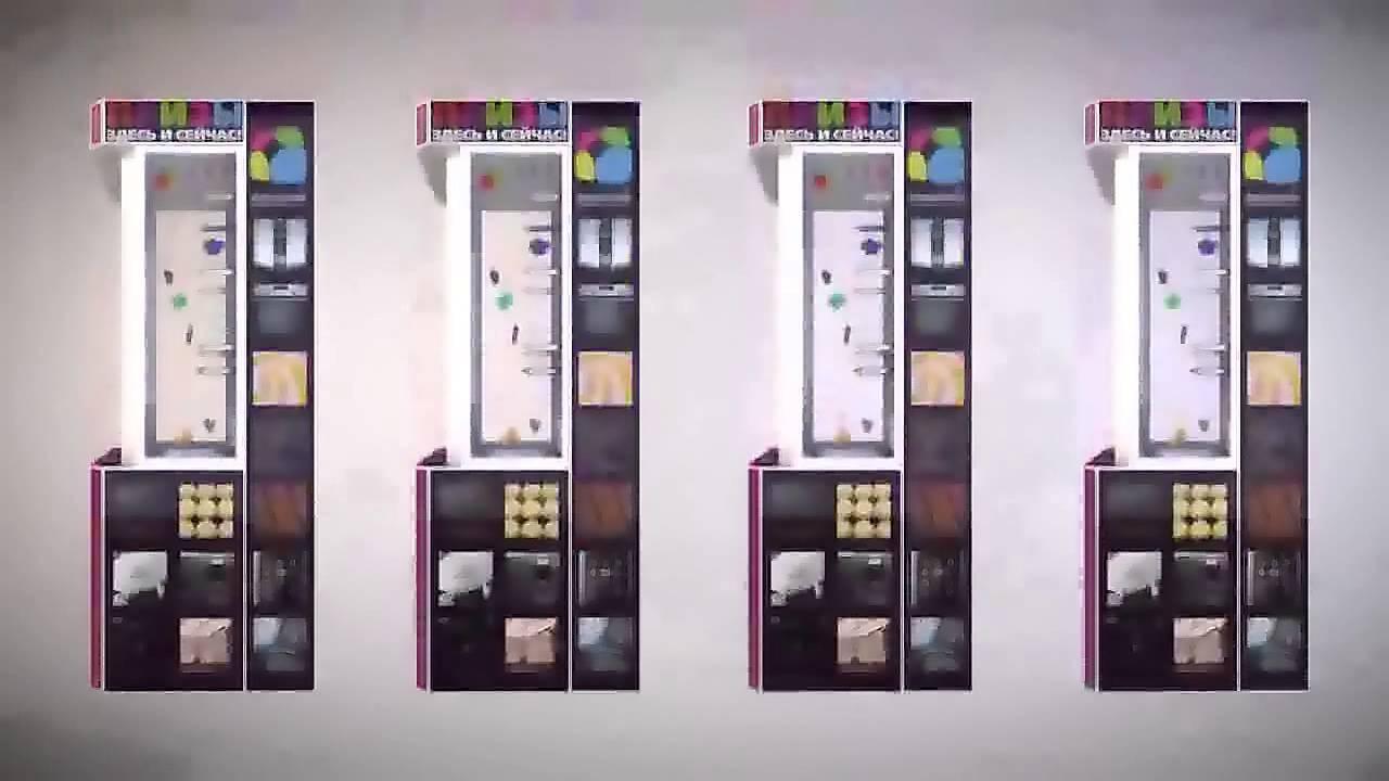 Игровой Автомат Приз