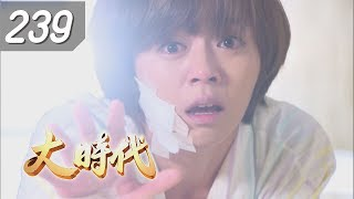 Great Times EP239 (Formosa TV Dramas)