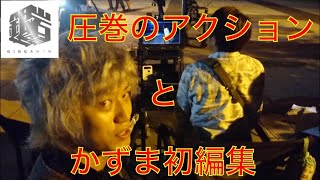 神ノ牙 JINGA第2話