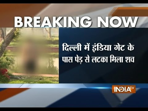 Body found hanging from a tree near India Gate in Delhi