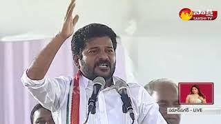 Revanth Strong Warning to KCR at  Rahul Gandhi Public Meet -- Sakshi TV - netivaarthalu.com