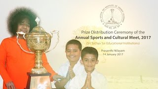 Prize Distribution Ceremony of the Annual Sports Meet, 2017 || Sankranthi Celebrations - 14 Jan 2017