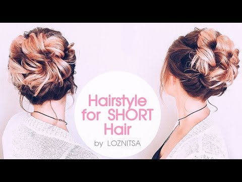 Прически на резинках на короткие волосы