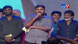 Music director Harshavardhan Rameshwar speech at Vijetha Audio Launch