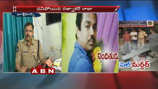 Clashes between two friends over cell phone | 1 lost life | Hyderabad