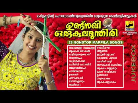 Malayalam Mappila Songs | Undusakhi Orukula Mundiri Audio Jukebox | Non Stop Kolkali Songs video