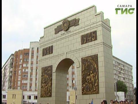 В Новокуйбышевске отметили юбилей города