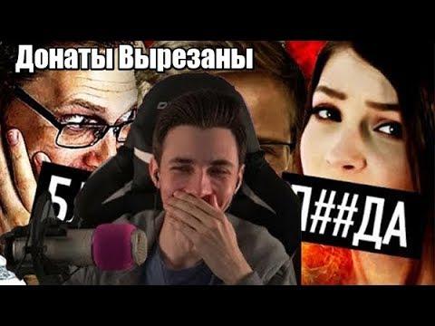 JesusAVGN смотрит-Топ10 Ютуберов МАТЕРЩИННИКОВ!