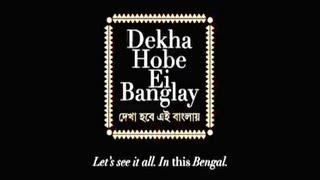 Dekha_Hobe_Ei_Banglay_Official