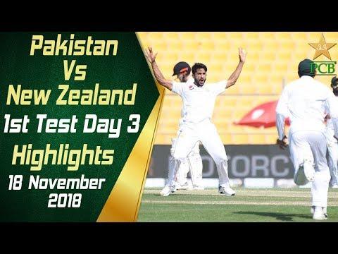 Pakistan Vs New Zealand   Highlights   1st Test Day 3   18 November 2018   PCB