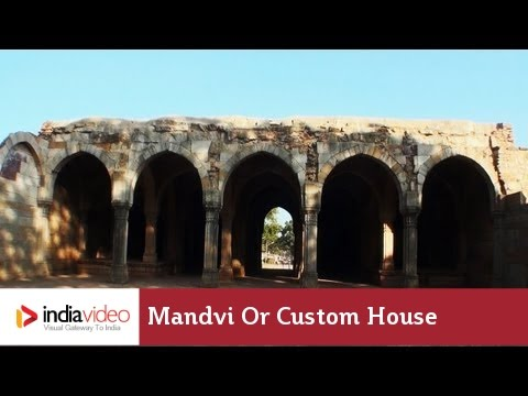 Mandvi or Custom House at Champaner