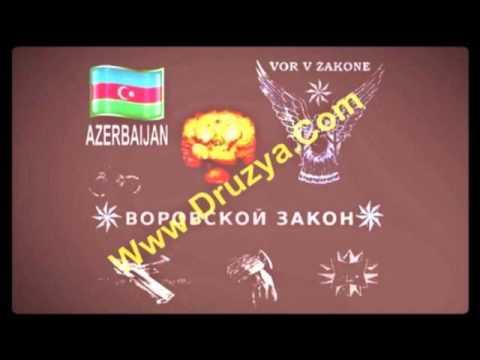 Dolya Vorovskaya Melodia Azeri 2014 video
