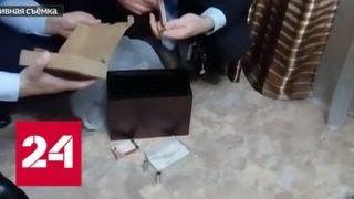 Экс-глава Минздрава Забайкалья задержан за откаты