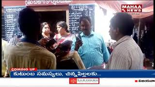 Vigilance Officers Raid On Vegetable Markets Across AP