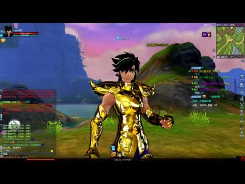 Preview Saint Seiya Online Beta (part 3/3) PC HD