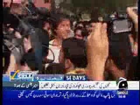 Imran Khan arrested by Jamiat