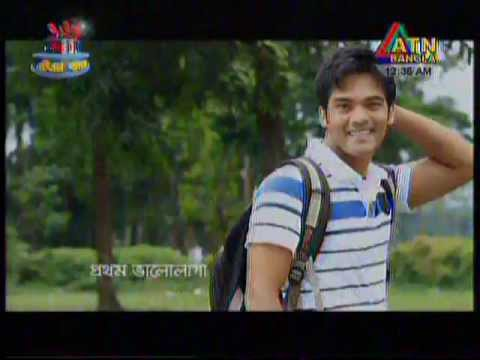 Atn Bangla Ad (rimky) video