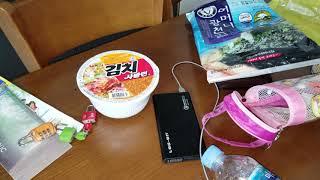 Masak Mie Instant Kimchi Di Lake Ocean Resort Korea - 17/June/18