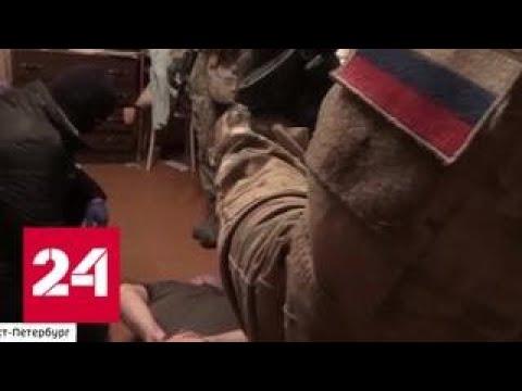 О подготовке теракта с матерью сатаны в Питере предупредило ЦРУ - Россия 24