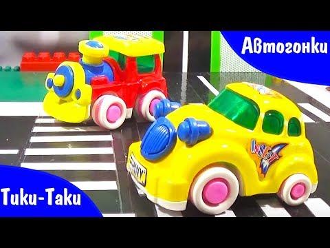 Гоночная машинка. Автогонки. Видео для детей - Тики - Таки!