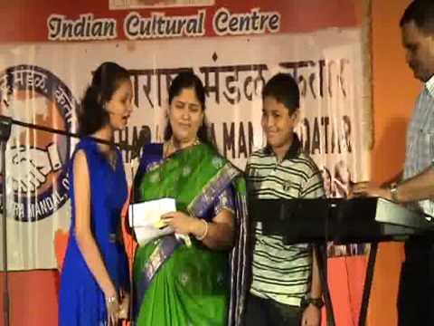 Maharashtra-Geet By Bhide Family