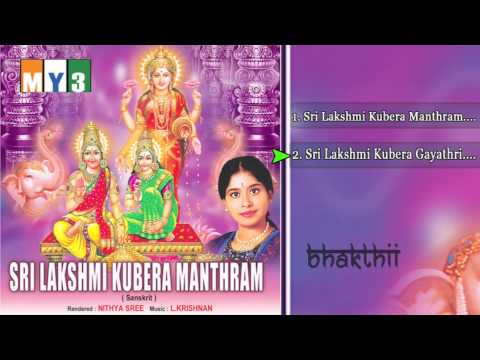 Lakshmi Kubera Songs - Sri Lakshmi Kubera Mantram - Jukebox - Bhakthi video