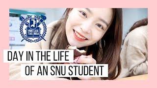 Day in the Life of a Korean University Student | 서울대대학생의 일상 | SNU Study Abroad | Korea Vlog #19
