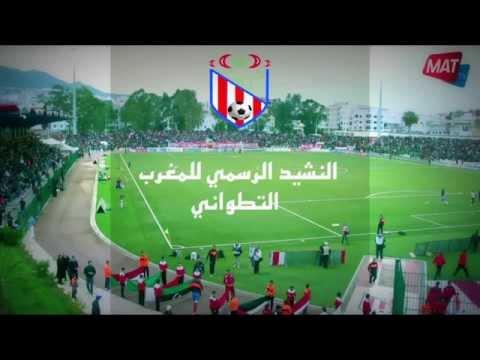 L'hymne de MAT   النشيد الرسمي للمغرب التطواني