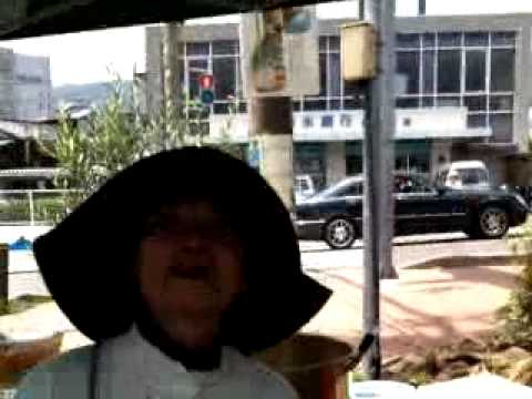 伊東温泉たらい乗り祭り善意通訳ブース in Ito, Shizuoka, Japan