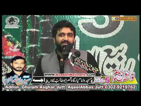 Zakir Ghulam Jappa|| Majlis 5 Rabi ul Awal 2018 Village Rajah ||